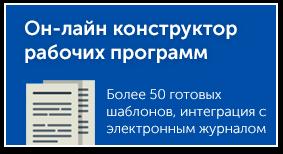 banner_prok_NS
